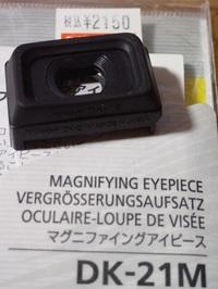 Ricoh GX8, ISO400, Auto
